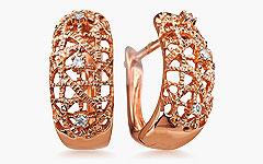 Hamilton Jewelers Trellis Collection